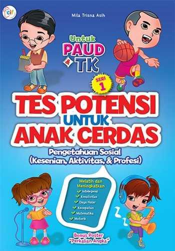 Tes Potensi Untuk Anak Cerdas Seri 1